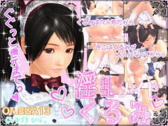 (Game) Sloven Maid Kurumi | Download from Files Monster